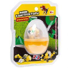 Мини-конструктор в жёлт.яйце, 2в1-динозавр , 52 дет., BONDIBON, PVC 17×14,5×6 см grt-ВВ3236-А Bondibon 178 р. Bondibon Конструкторы блочные