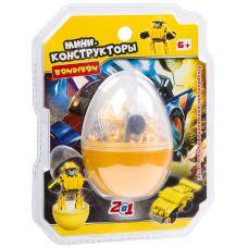 Мини-конструктор в жёлт.яйце, 2в1- робот-машина , 51 дет., BONDIBON, PVC 17×14,5×6 см grt-ВВ3239-А Bondibon 191 р. Bondibon Конструкторы блочные