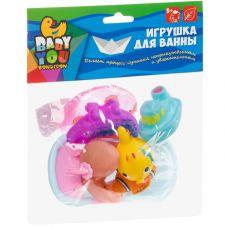 Набор игрушек для купания, BONDIBON, пупс, ванночка, круг, рыбки, крокодил, катер. grt-ВВ3366 Bondibon 412 р. Игрушки для купания