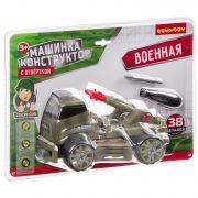 Машинка конструктор с отверткой, BONDIBON, «ВОЕННАЯ»., BLISTER 37x12.5x27