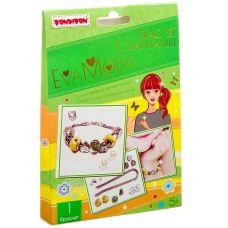 Набор для творчества от BONDIBON и EVA MODA, Браслет с шармами grt-ВВ3399 Bondibon 431 р. Украшения (браслеты, броши, серьги, кольца, бусы и подвески)