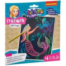 Набор для творчества BONDIBON. Гравюра цветная. Волшебный подводный мир! grt-ВВ3468 Bondibon 130 р. Гравюры