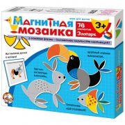 2823 Мозаика магнитная