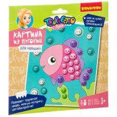 Набор для творчества BONDIBON. Картина из пуговиц для малышей. Рыбка grt-ВВ3813 Bondibon 187 р. Аппликации