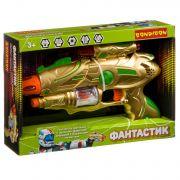 Пистолет Bondibon «ФАНТАСТИК», свет, звук, вибр., и подвиж. эл., BOX 28х19,4х5,6см