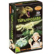 Исторические раскопки Науки с Буки BONDIBON Тираннозавр (светящийся в темноте)