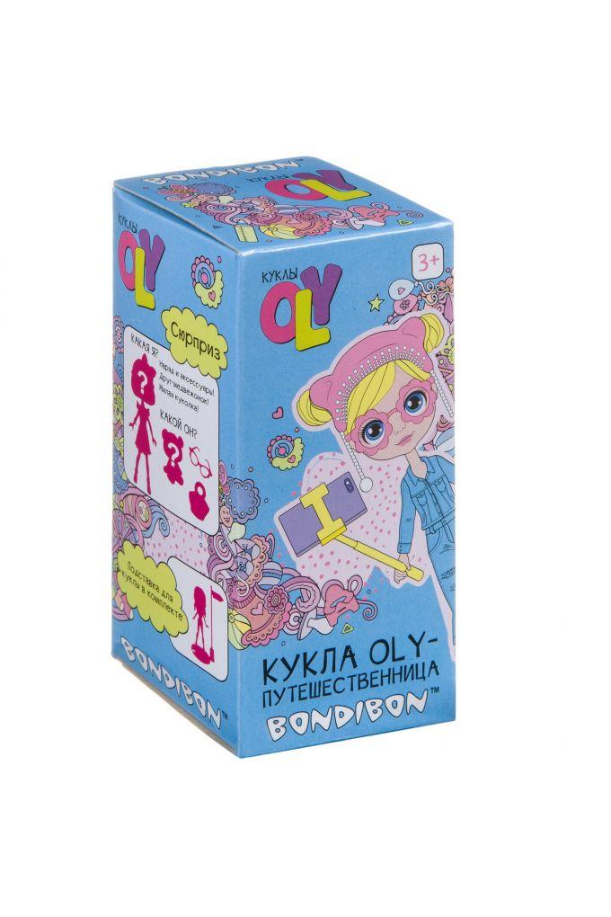 Набор игровой Bondibon 11,5см куколка OLY- путешественница c одеждой, аксессуарами, подставкой и мед