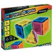 Магнитный конструктор МАГНИТОФОРМЫ Bondibon, набор 20 дет.( 12 квадр.,8 треуг.), ВОХ 27,5х21,5х3,5 с