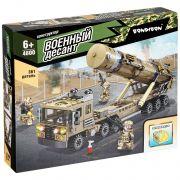 Конструктор Bondibon, Военный Десант, Ракетная установка, 361 дет., BOX