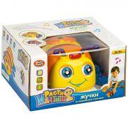 Жук на бат., Расти Малыш, Play Smart BOX 16,5х15х10 см, цвет жёлто-оранжевый, арт. 9443.
